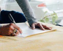 受給期間延長申請書の書き方